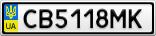 Номерной знак - CB5118MK