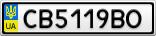 Номерной знак - CB5119BO