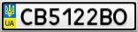 Номерной знак - CB5122BO