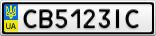 Номерной знак - CB5123IC