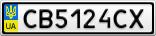 Номерной знак - CB5124CX