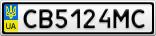 Номерной знак - CB5124MC