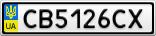 Номерной знак - CB5126CX