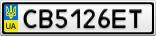 Номерной знак - CB5126ET