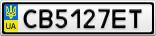 Номерной знак - CB5127ET