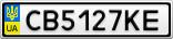 Номерной знак - CB5127KE