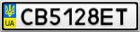 Номерной знак - CB5128ET