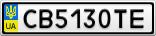 Номерной знак - CB5130TE