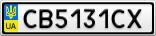 Номерной знак - CB5131CX