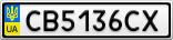 Номерной знак - CB5136CX