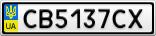 Номерной знак - CB5137CX