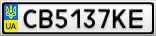 Номерной знак - CB5137KE