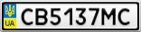 Номерной знак - CB5137MC