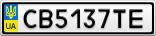 Номерной знак - CB5137TE