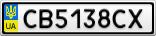 Номерной знак - CB5138CX