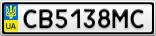 Номерной знак - CB5138MC