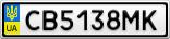 Номерной знак - CB5138MK