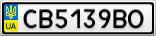 Номерной знак - CB5139BO