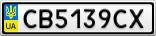 Номерной знак - CB5139CX