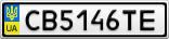 Номерной знак - CB5146TE