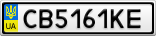 Номерной знак - CB5161KE