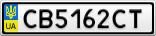 Номерной знак - CB5162CT