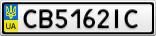 Номерной знак - CB5162IC
