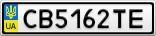 Номерной знак - CB5162TE