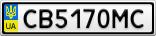 Номерной знак - CB5170MC