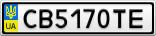 Номерной знак - CB5170TE