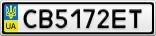 Номерной знак - CB5172ET