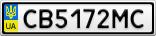 Номерной знак - CB5172MC
