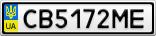 Номерной знак - CB5172ME