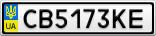 Номерной знак - CB5173KE