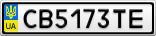 Номерной знак - CB5173TE