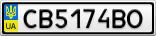 Номерной знак - CB5174BO