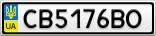 Номерной знак - CB5176BO