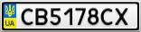 Номерной знак - CB5178CX