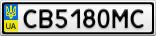 Номерной знак - CB5180MC