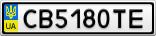 Номерной знак - CB5180TE