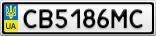 Номерной знак - CB5186MC