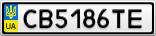 Номерной знак - CB5186TE