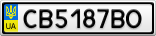 Номерной знак - CB5187BO
