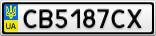 Номерной знак - CB5187CX