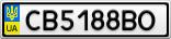Номерной знак - CB5188BO