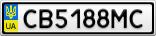 Номерной знак - CB5188MC