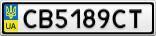 Номерной знак - CB5189CT