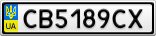 Номерной знак - CB5189CX