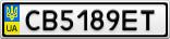 Номерной знак - CB5189ET