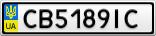 Номерной знак - CB5189IC